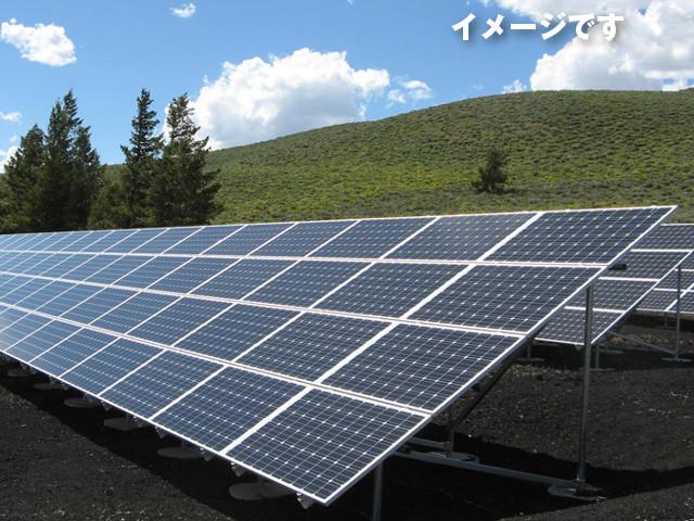 滋賀2号太陽光発電所